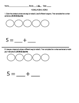 K.OA.3, K.OA.4, K.OA.5 Kindergarten Common Core Standards