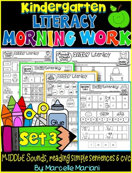KINDERGARTEN Literacy daily practice worksheets-Set 3 (CVC