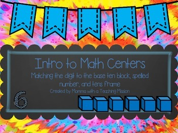 K.OA.5 Intro to Math (A Math Center Matching Game)