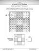 Kakooma Addition Worksheets Advanced 9x9 LITE