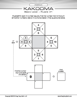 Kakooma Addition Worksheets Basic 4x4 Lite