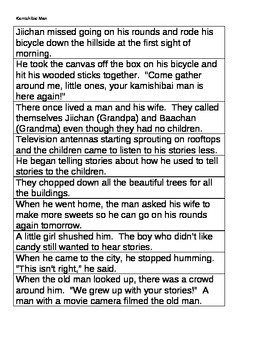 Kamishibai Man 8 Sequencing Sentences