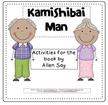 Kamishibai Man (Compatible with 3rd Grade Journeys)