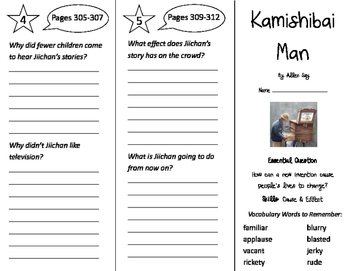Kamishibai Man Trifold - Journeys 3rd Grade Unit 2 Week 4 (2011)
