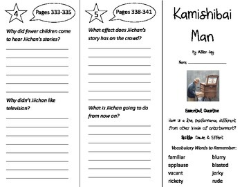 Kamishibai Man Trifold - Journeys 3rd Grade Unit 2 Wk 4 (2