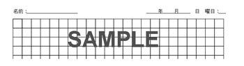 Kanji practice sheets - various sizes