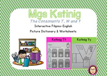 Katinig T, W at Y (The Consonants T, W,Y)