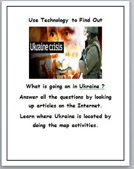 Keeping up with Ukraine