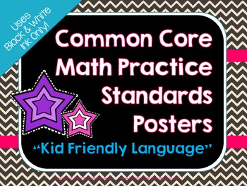 """Kid Friendly"" Math Practice Standards Posters Black and W"