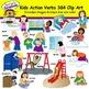 Kids Action Verbs Clip Art MEGA BUNDLE