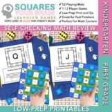 Kinder-1st Grade Math Game Squares Your Brain™ BUNDLE
