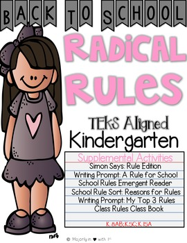 Kinder Back to School Radical Rules: Supplemental Activiti