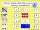 Kinder Bundle of Interactive Activities