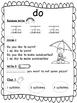Kinder Journeys Sight Words Unit 6