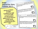 Kinder Subtraction Story Problems Set 2