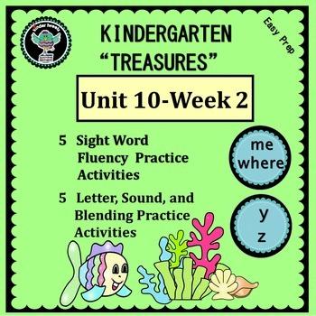 Kindergarten Treasures Unit 10 Week 2  Sight Words me wher