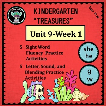 Kindergarten Treasures  Unit 9 Week 1   Words she he   Pho