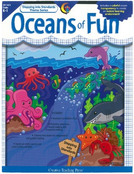 Kinderbykim's Ocean Fun Thematic Lesson Plans