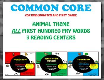 Kindergarten & 1st Grade COMMON CORE First Hundred FRY WOR