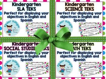 Kindergarten BUNDLE TEKS in English and Spanish.