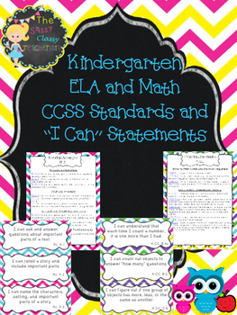 """Kindergarten CCSS standards and """"I can"""" statements"""