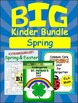 Activities Bundle For Kindergarten - Entire Year