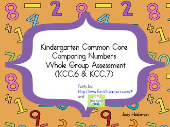 Kindergarten Common Core Comparing Numbers Whole Group Ass