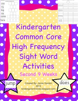 Kindergarten Common Core High Frequency Words: Activities