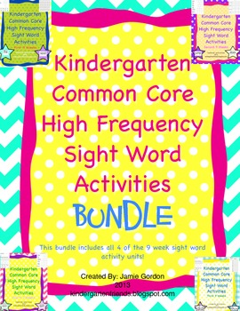 Kindergarten Common Core High Frequency Words Bundle: Acti