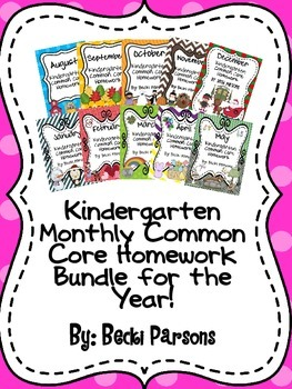 Kindergarten Common Core Homework Bundle for the Year