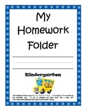 Kindergarten Homework Activities- Year Pack. Licensed for