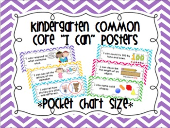 "Kindergarten Common Core ""I Can"" Posters Chevron (Pocket C"