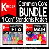 """Kindergarten Common Core """"I Can"""" Standards Posters {ELA &"""