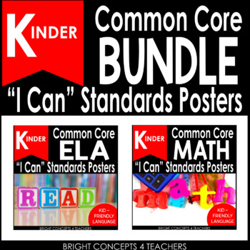"Kindergarten Common Core ""I Can"" Standards Posters {ELA &"