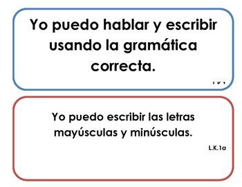 "Kindergarten Common Core - Language ""I Can"" Signs (Spanish)"