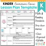 Kindergarten Common Core Lesson Plan Template