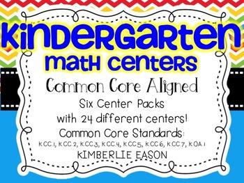 Kindergarten Common Core Math Centers (Envision Math Topic