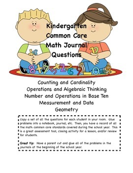 Kindergarten Common Core Math Journal Questions