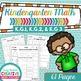 Kindergarten Common Core Math   No Prep Worksheets   Ultim