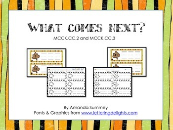 Kindergarten Common Core Math - What Comes Next? Task Card