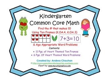 Kindergarten Common Core Math with Hearts - 10 Frames and