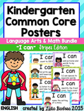 Kindergarten I can Common Core Posters Bundle in Stripes Edition