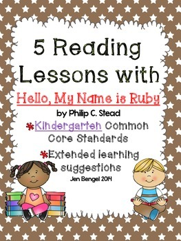 """Kindergarten Common Core Reading Lessons for """"Hello, My Na"""
