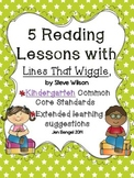 "Kindergarten Common Core Reading Lessons for ""Lines That Wiggle"""