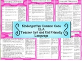 Kindergarten Common Core Reading Teacher List and Kid Frie