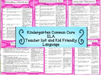 Kindergarten Common Core Reading Teacher List and Kid Frie