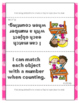 Kindergarten Common Core Standards Posters Math {I Can Sta