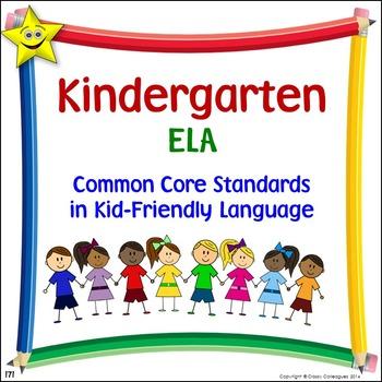 ELA Kindergarten Common Core Standards Posters in Kid-Frie