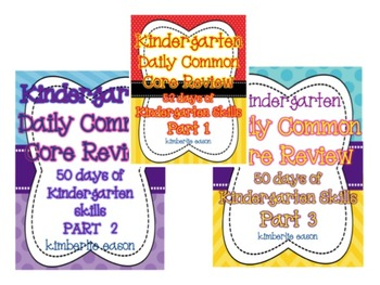 Kindergarten Daily Common Core Review Parts 1, 2, and 3!