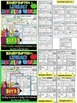Kindergarten Daily Literacy- Back To School LITERACY Start